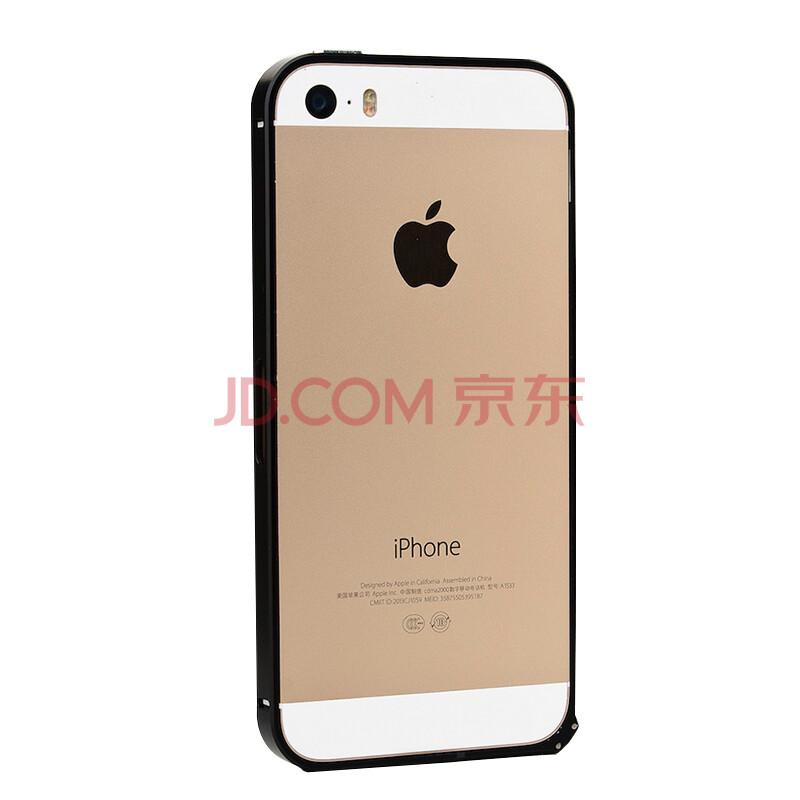 金属边框手机壳 适用于iphone5/iphone5s