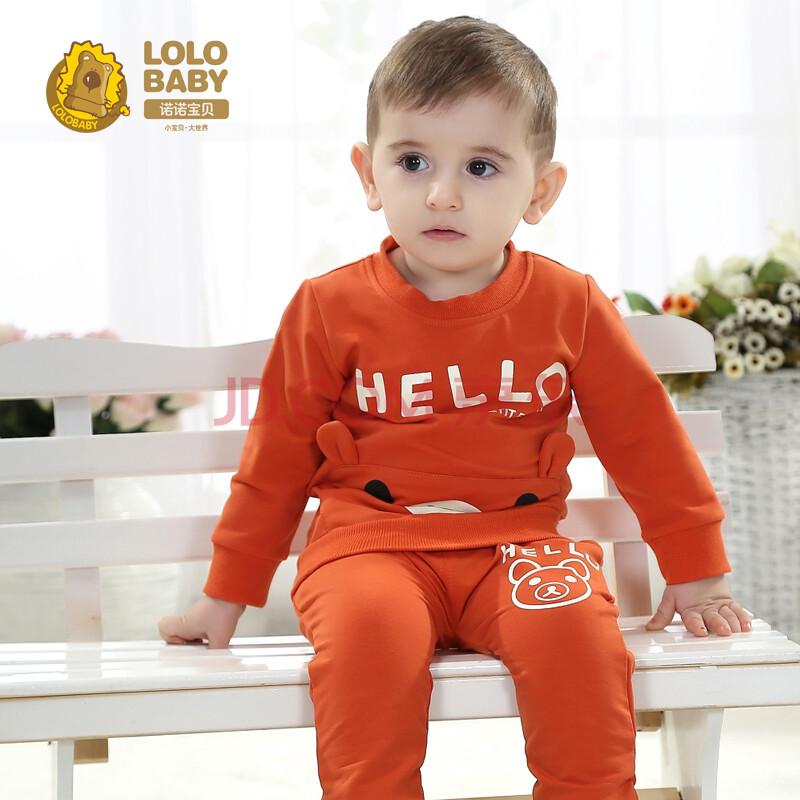 诺诺宝贝14新款儿童秋装婴幼儿男童套装婴儿衣服一1