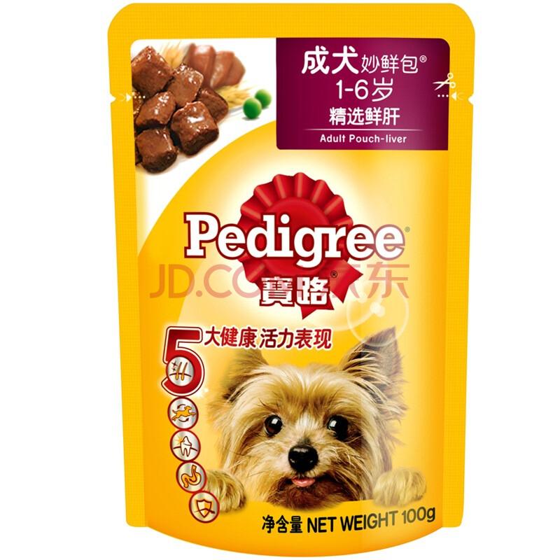 犬肝脏解剖图-宝路 宠物妙鲜包 成犬肝 100g 12包图片 京东