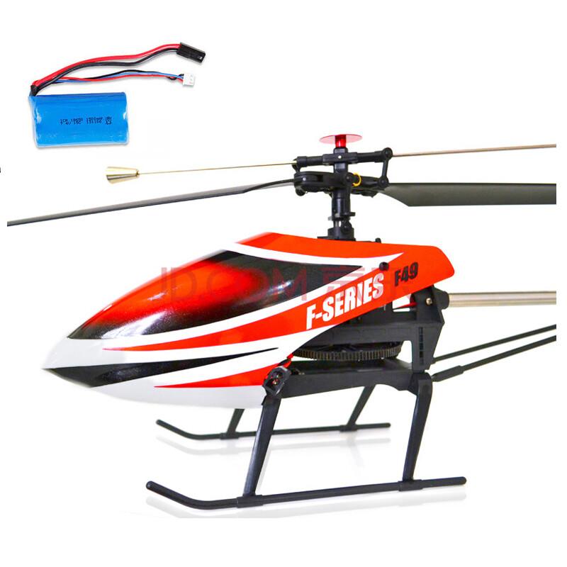美嘉欣遥控飞机 超大机身四通道单桨遥控直升机 可加载航拍摄像 2.