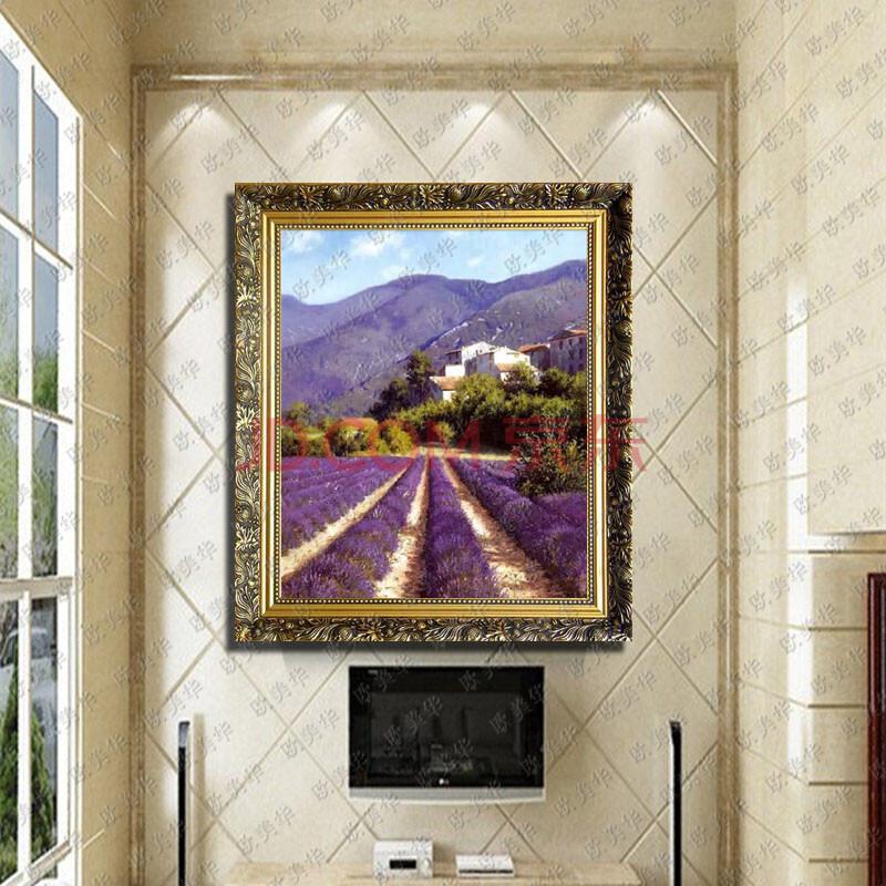 欧美华手绘油画田园风景【熏衣草】有框油画 现代欧式