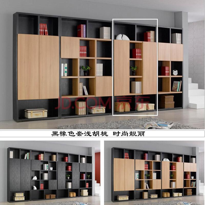 现代简约书柜书架自由组合书房柜子办公书柜木制大容量书橱韩式板式
