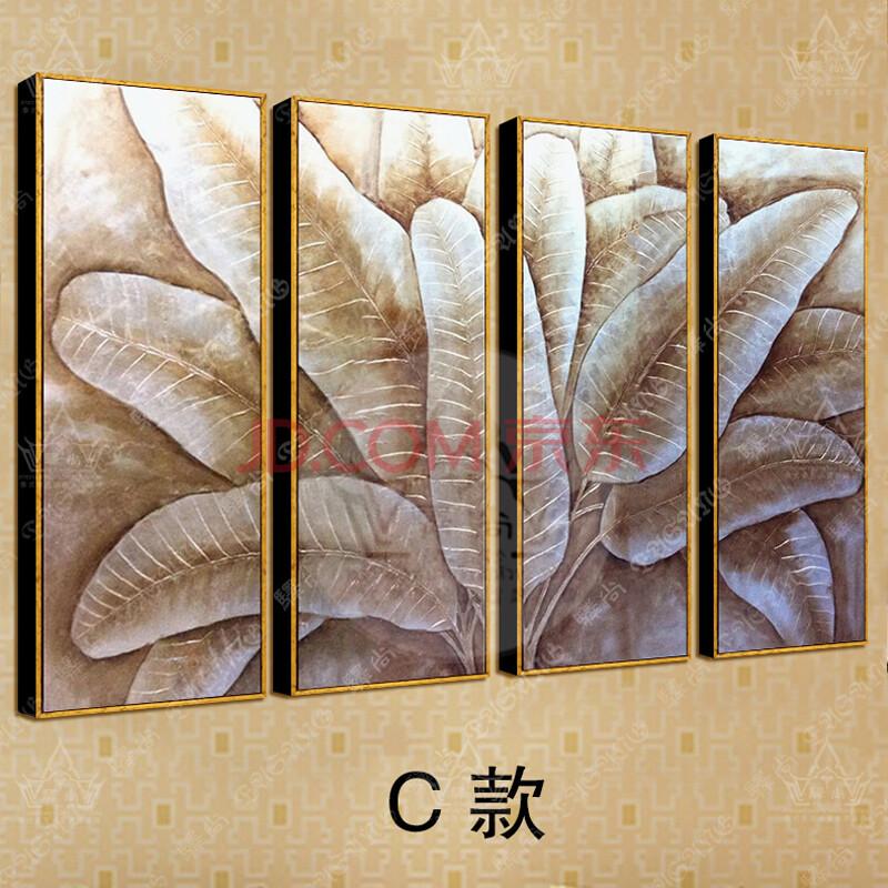驛尚東南亞泰式風格純手繪客廳油畫裝飾畫抽象畫壁畫金箔芭蕉葉 c款
