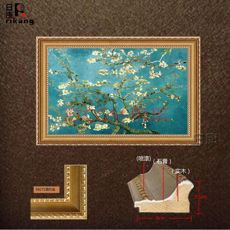 手绘植物花卉风景油画