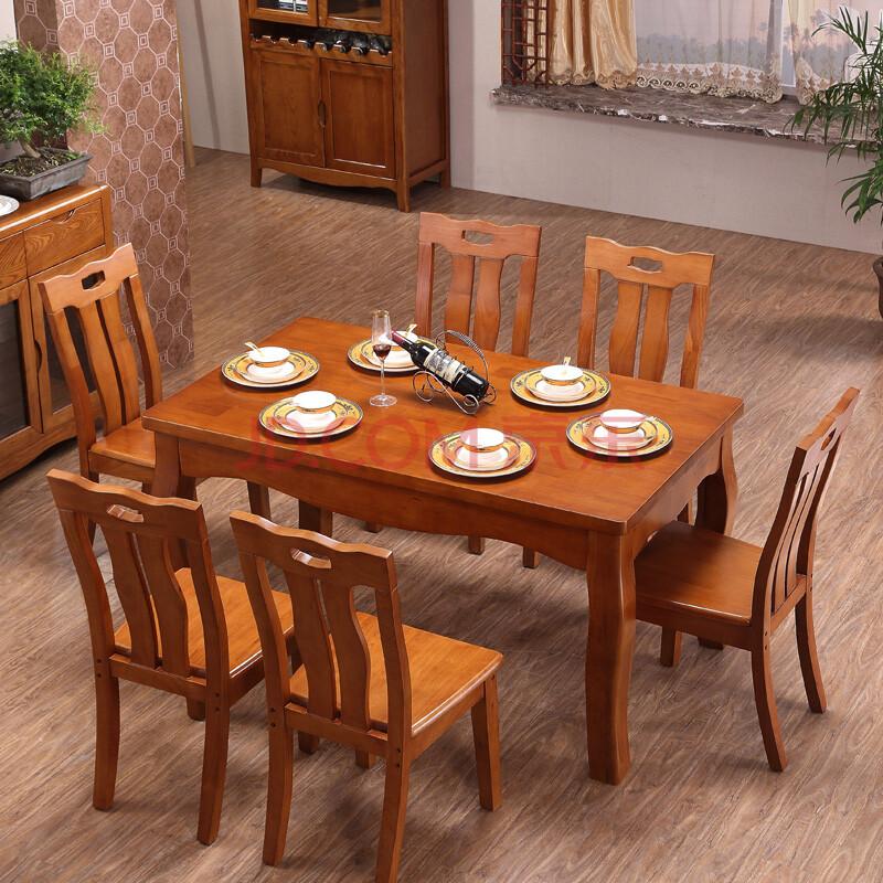 名骜 中式实木餐桌椅组合套装 长方形6椅饭桌简约小户型桌子 单餐桌
