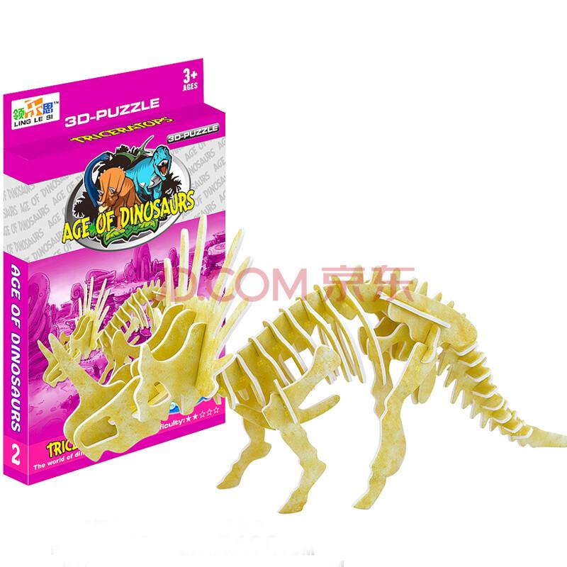 速翔玩具 立体拼图儿童宝宝成人仿真3d纸模型 手工制作拼装拼板 益智