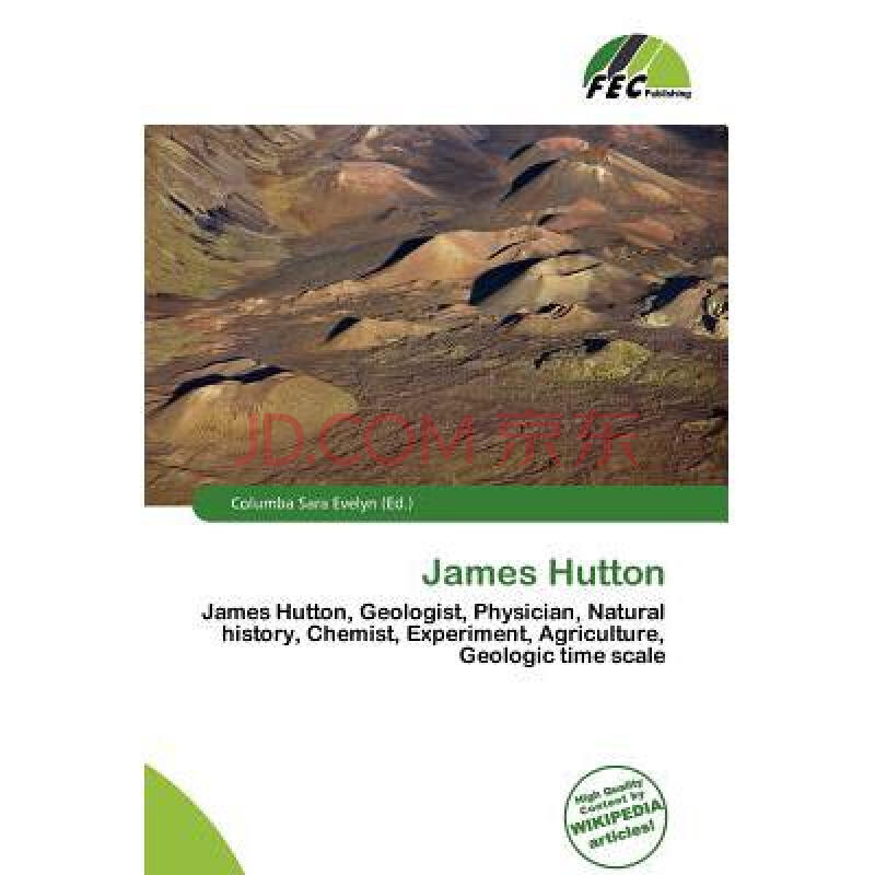 jameshutton_TheoryoftheEarthVolume1JamesHutton