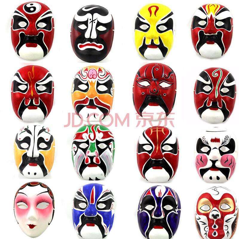 盛泉 手绘石膏纸浆面具 中式国粹 变脸道具 工艺京剧脸谱面具 包青天