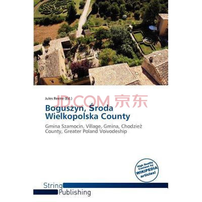 京东商哹.+zynm9�#z(�_boguszyn, roda wielkopolska county图片-京东