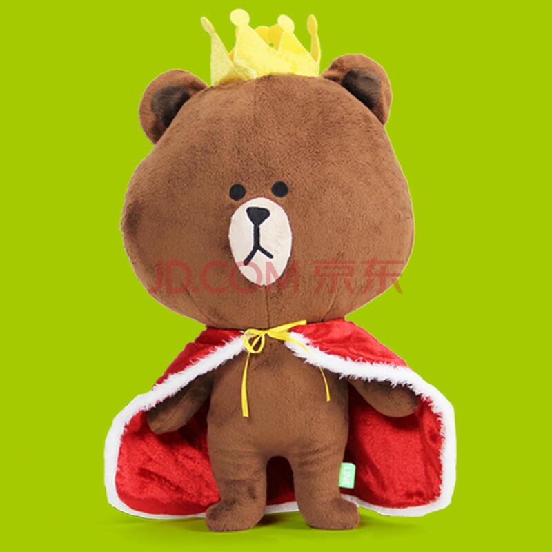 木桃line表情玩偶皇冠布朗熊国王可妮兔王后皇后可爱布娃娃呆萌 国王图片