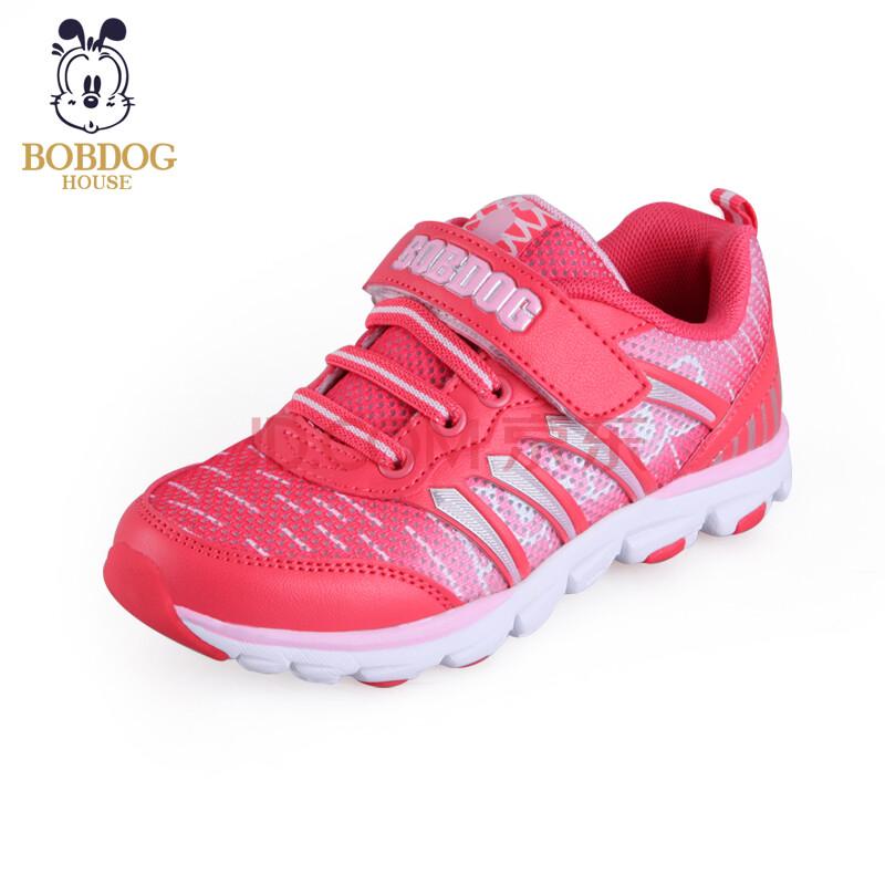 巴布豆(bobdog)童鞋2014夏季新款男女童运动鞋透气儿童鞋电源红航嘉台式机西瓜图片