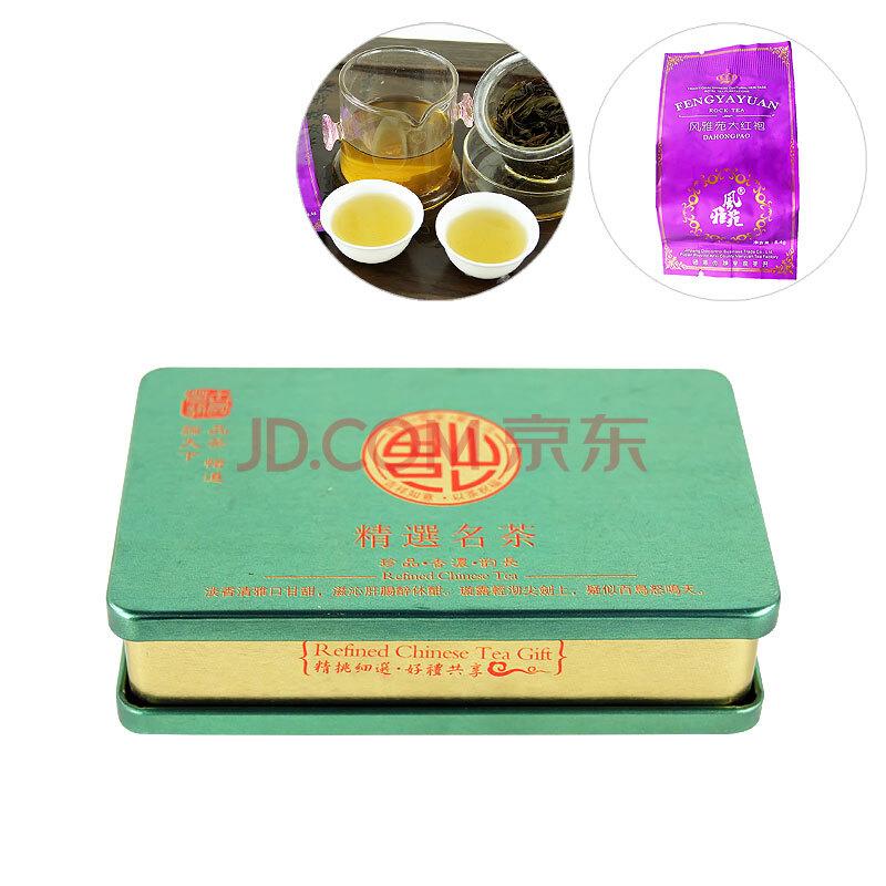 4g 武夷山正岩茶 传统工艺碳焙 正岩茶 年货礼品 吉祥如意 紫袋图片