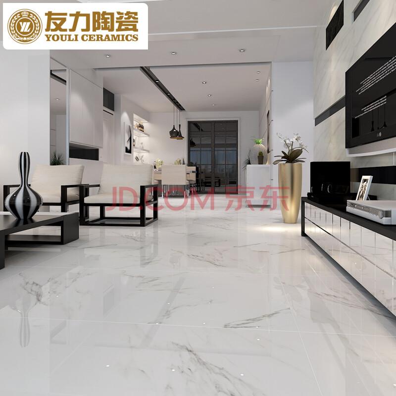 友力陶瓷客厅瓷砖全抛釉地砖现代简约地板砖800*800灰色 3dyx8104 800