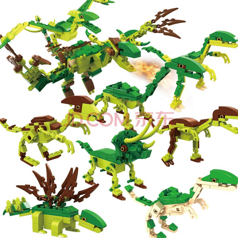 cogo积高积木玩具 兼容乐高侏罗纪公园世界恐龙模型 创意拼装拼插男孩