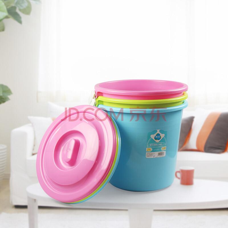 茶花塑料桶水桶洗澡桶带盖泡澡桶沐浴桶塑料桶手提桶