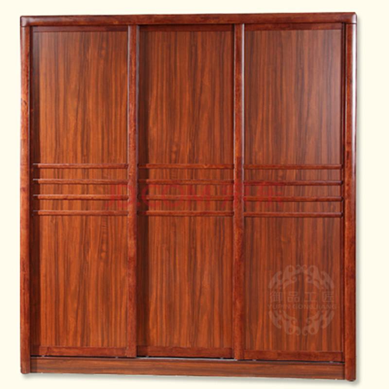 dt实木衣柜橡木移门现代中式整体组合大衣柜木质衣橱挂衣柜储衣柜 3门