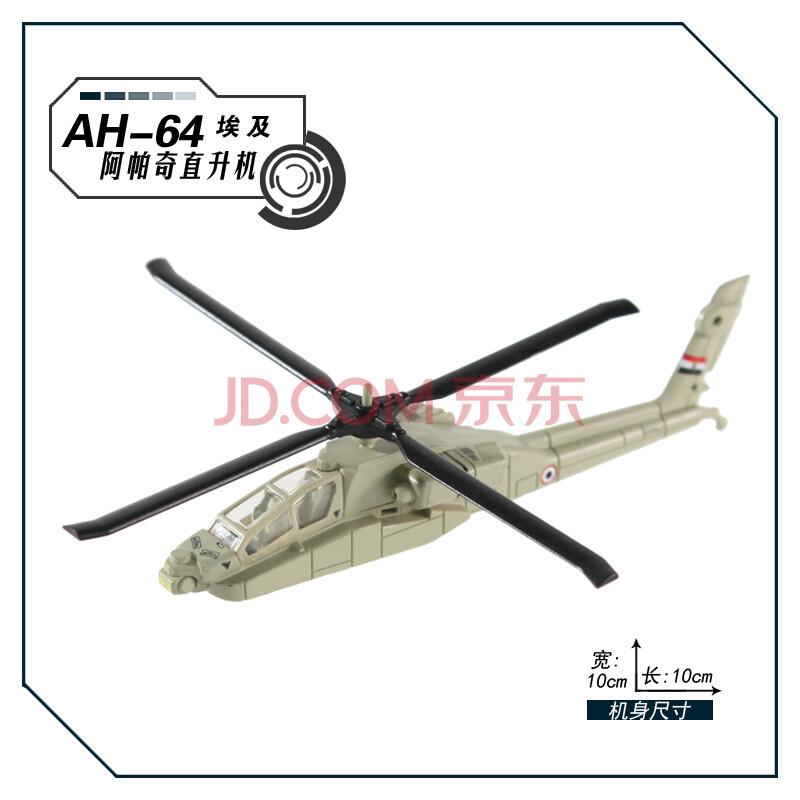 黄蜂塑料立体模型飞机玩具