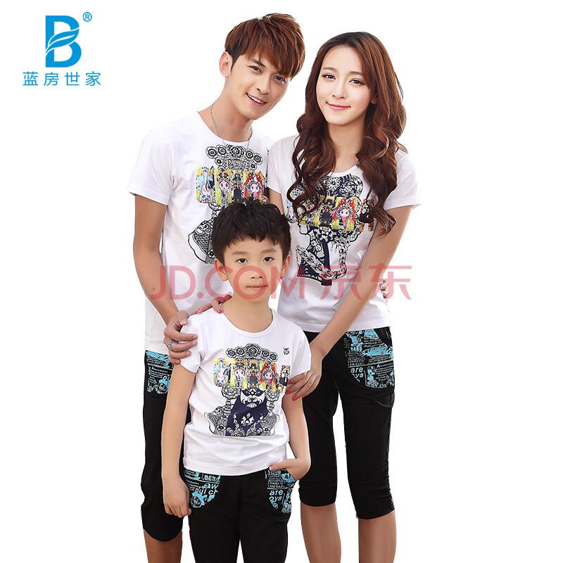 蓝房世家亲子装套装夏装t恤一家三口夏季中国风休闲沙滩短家庭装 白色