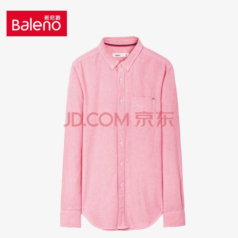 班尼路/Baleno男装纯色牛津纺长袖衬衫男 纯棉商务休闲衬衣 浅樱红 M