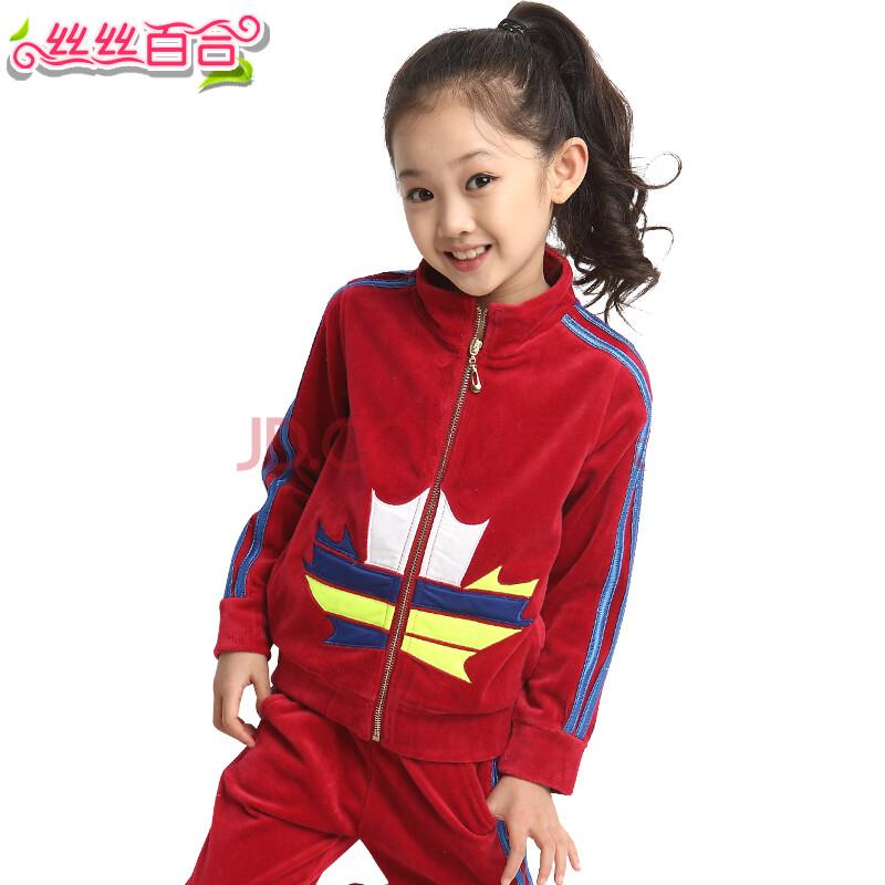 丝丝百合童装女童秋装2015新款韩版男童儿童卫衣运动