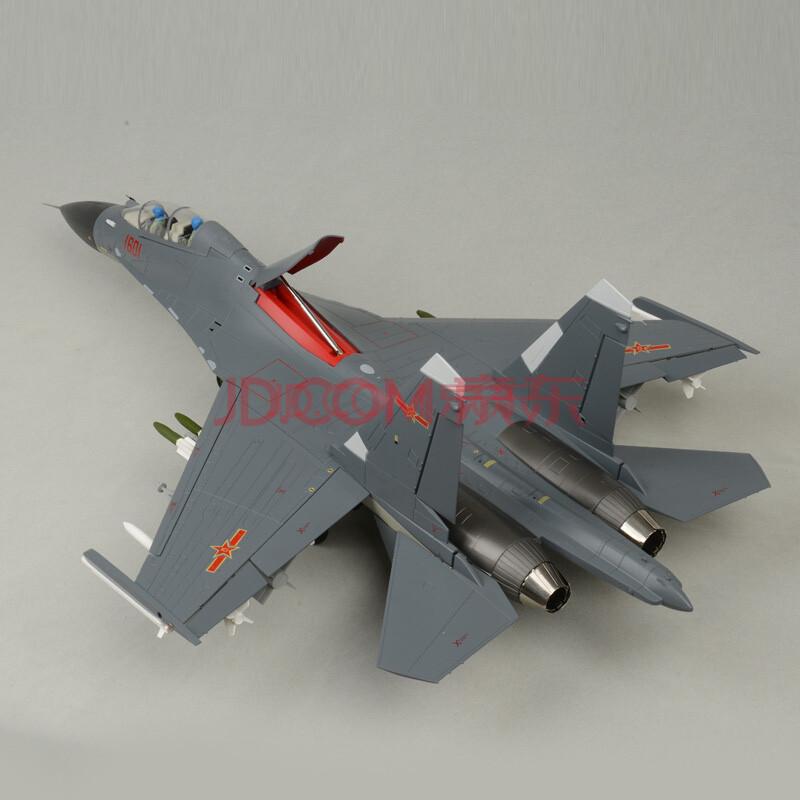 b】blmusa歼16合金成品飞机模型1:32大比例