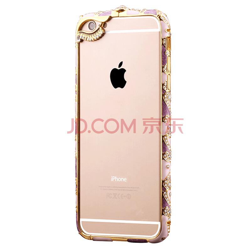 苹果iphone6手机壳镶钻金属边框