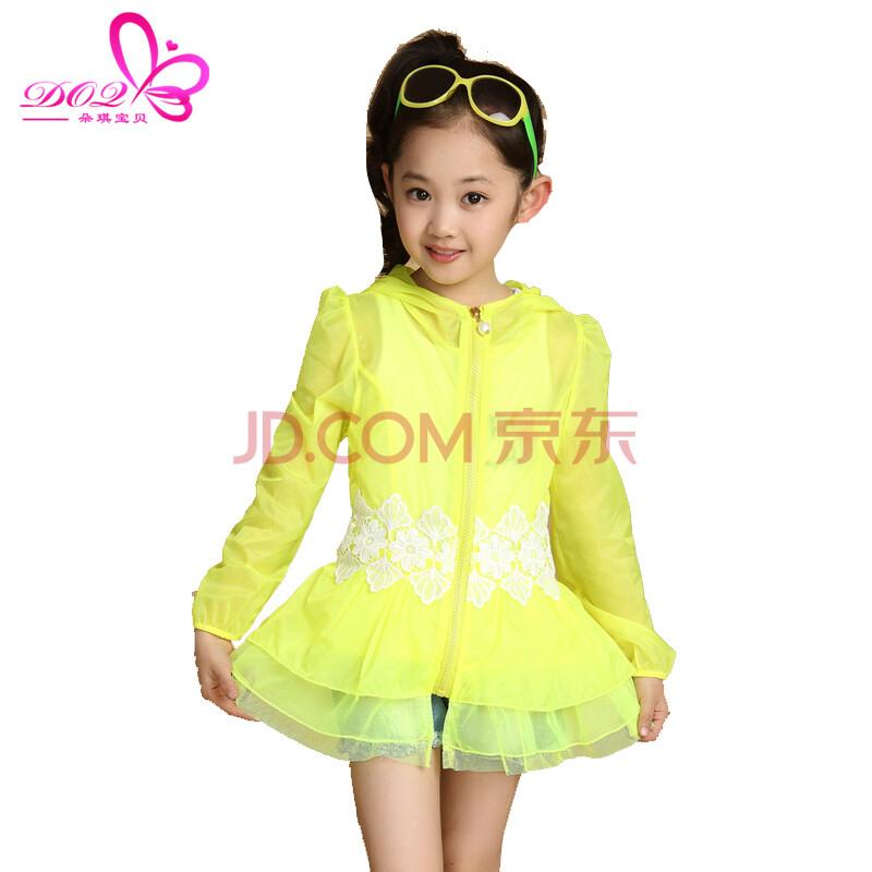 朵琪宝贝童装女童夏装儿童防晒衣中大童时尚开衫外套