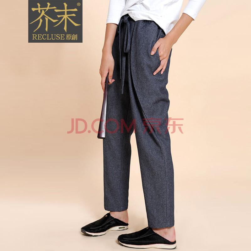 【芥末原创】单骑/斜纹牛仔裤质感单翼结构原创哈伦裤长裤 牛仔裤女