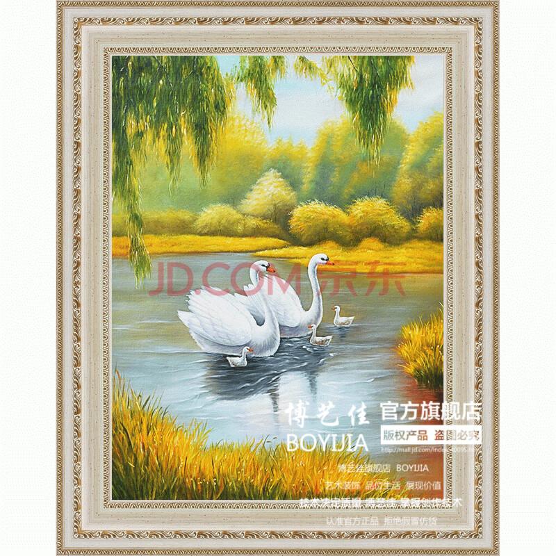 博艺佳 美式乡村田园风景天鹅画现代家居客厅卧室装饰画手绘油画 a 50