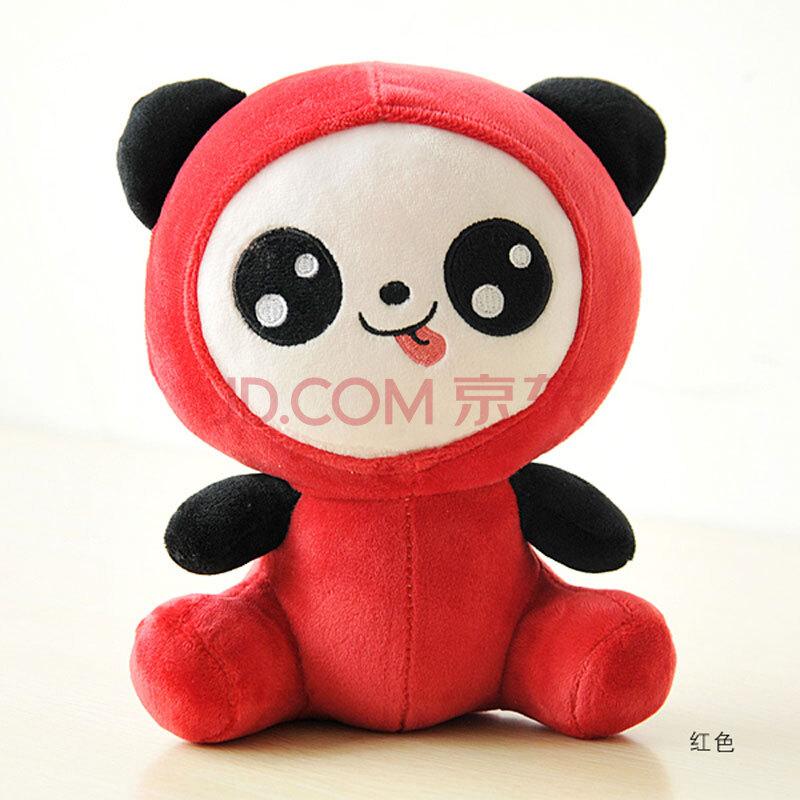 超萌彩色大熊猫毛绒玩具可爱熊猫公仔甜甜布娃娃创意儿童玩具礼品