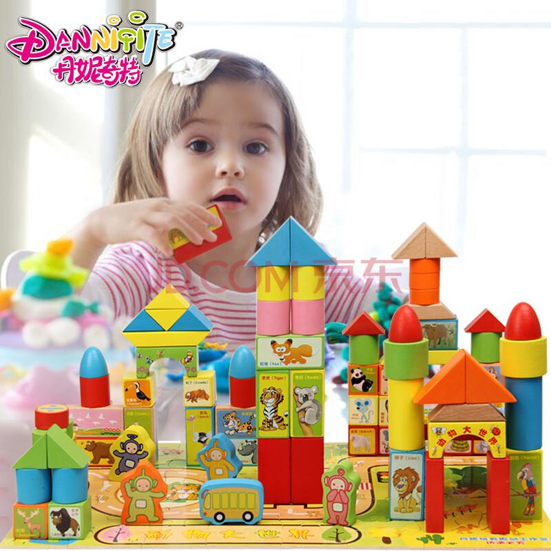 丹妮奇特 动物大世界儿童积木木制 动物数字母认知启蒙益智玩具