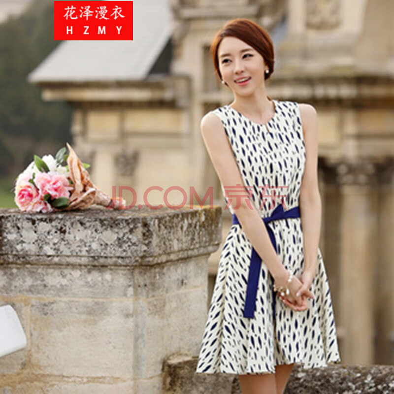 2014夏装新款韩版女装印花连衣裙修身背心裙送原版腰带9029