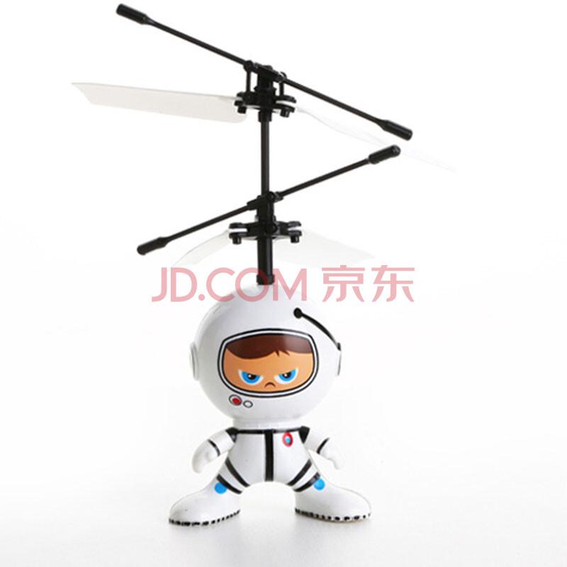 迷你太空人儿童感应遥控飞行器飞机耐摔充电太空贝贝