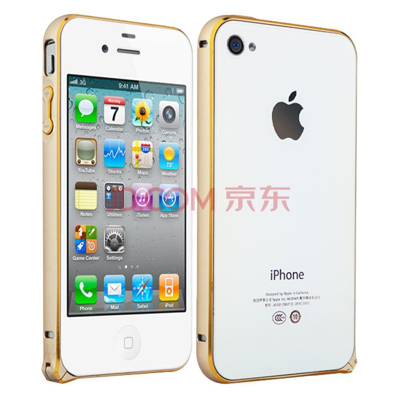 钻盾 保护套/金属边框手机壳海马扣手机套 适用于苹果