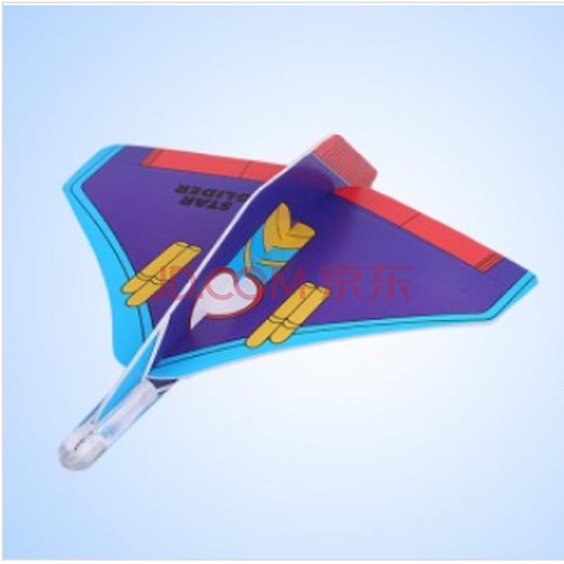 儿童魔术回旋战斗飞机/泡沫纸飞机(混色)