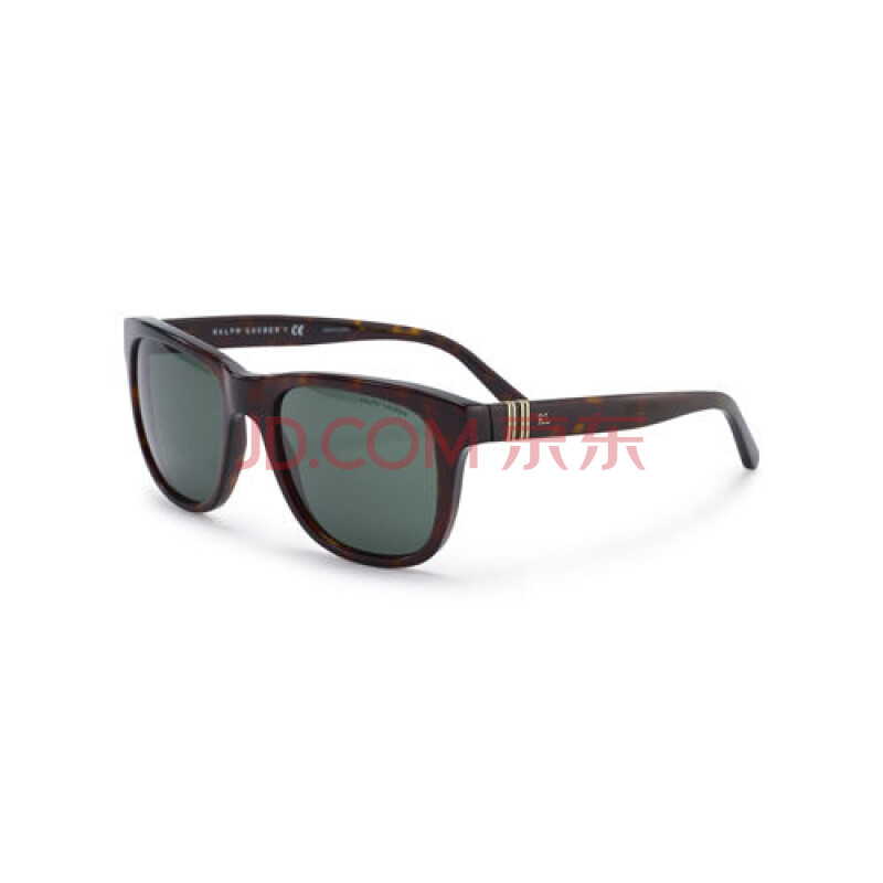 buy sunglasses online  square sunglasses