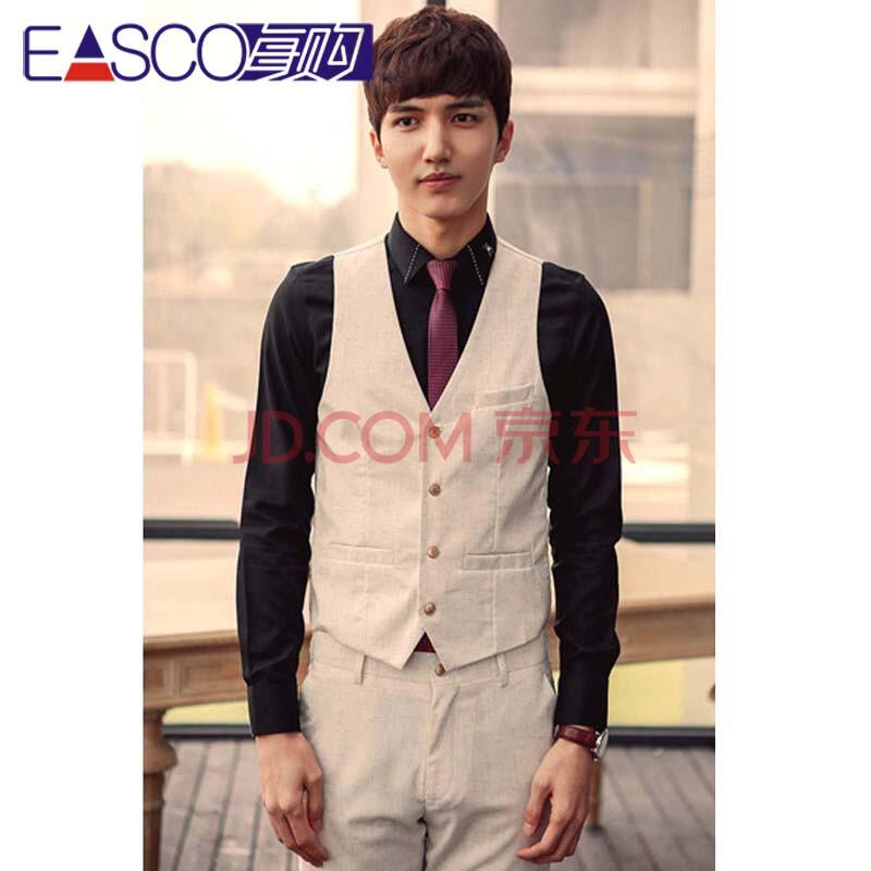 easco每购 2015年新款 专柜正品 男士时尚休闲棉麻纯色英伦男士马甲