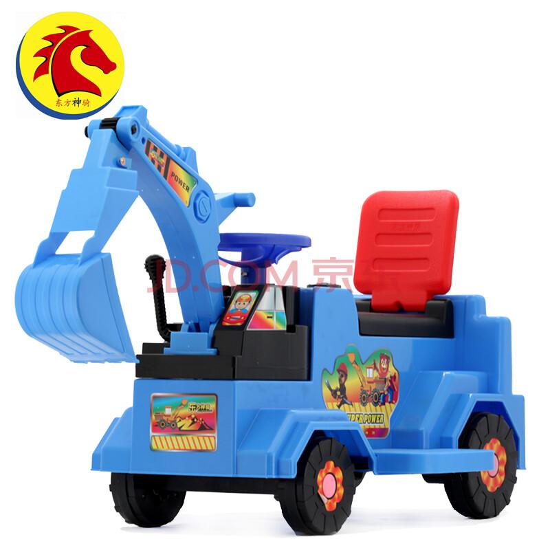 东方神骑挖土机儿童电动挖掘机工程车四轮电动玩具车