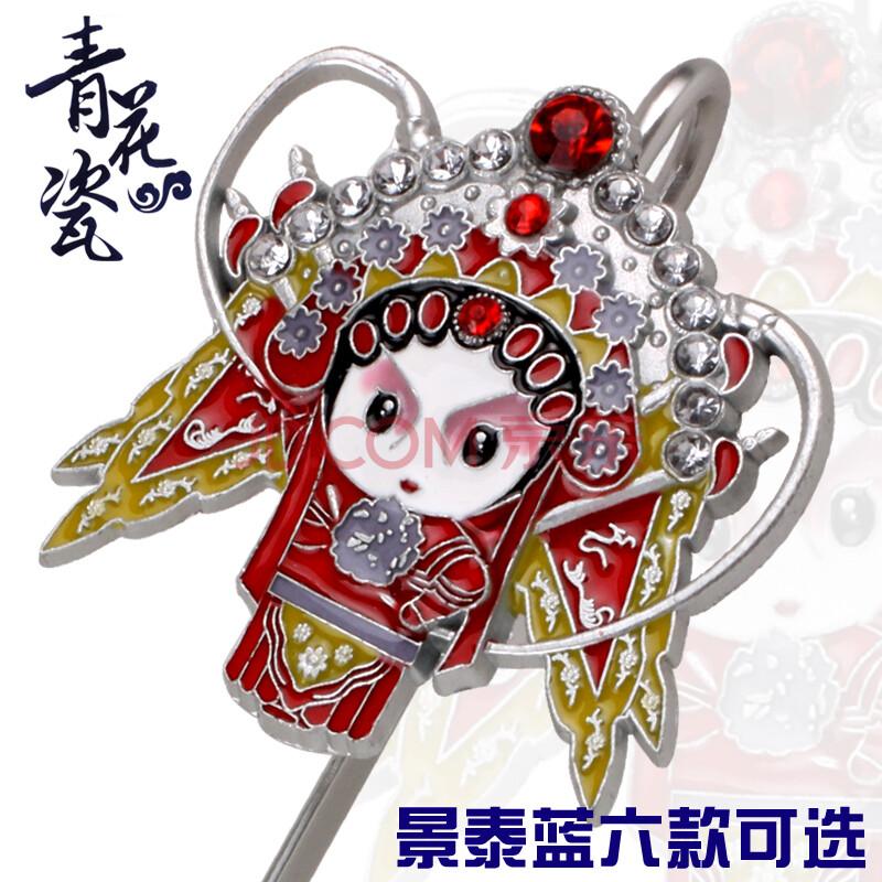 脸谱书签 金属 中国风特色工艺品 出国礼品 可定制logo 穆桂英书签 翻