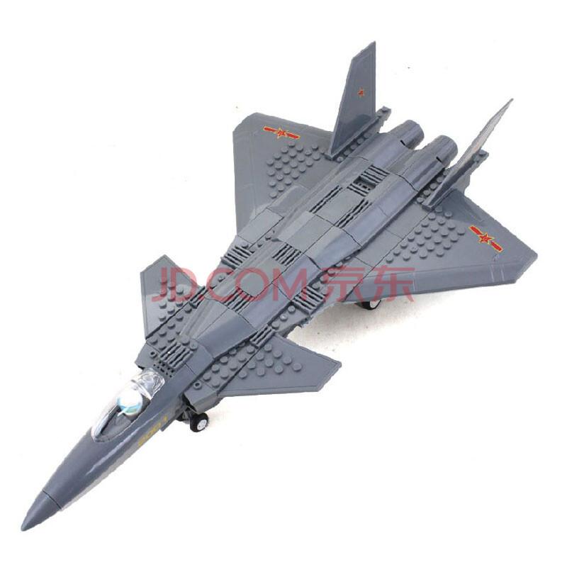 航空军事飞机模型 武装直升机