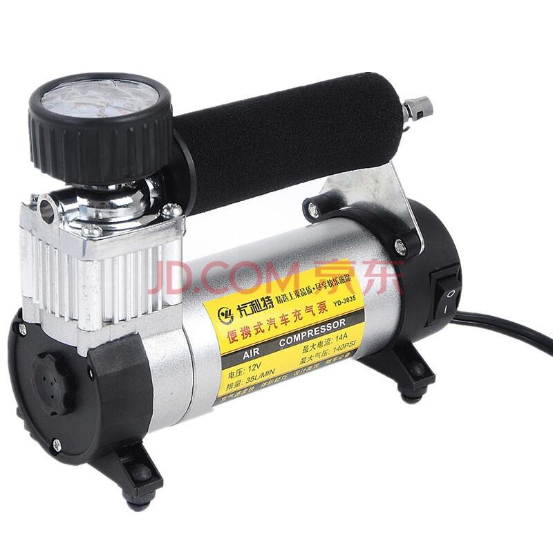 尤利特(UNIT)车载充气泵 YD-3035