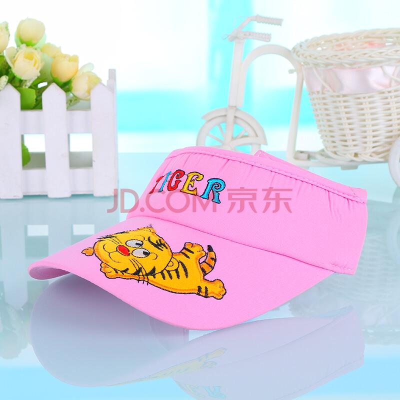 儿童帽子夏季男女童宝宝卡通可爱老虎空顶帽鸭舌无顶太阳帽0045 粉红