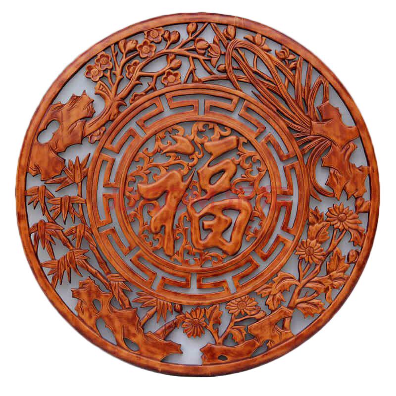 东阳木雕木壁饰 墙上装饰品 客厅墙面实木雕刻壁挂 家居圆形福字挂屏