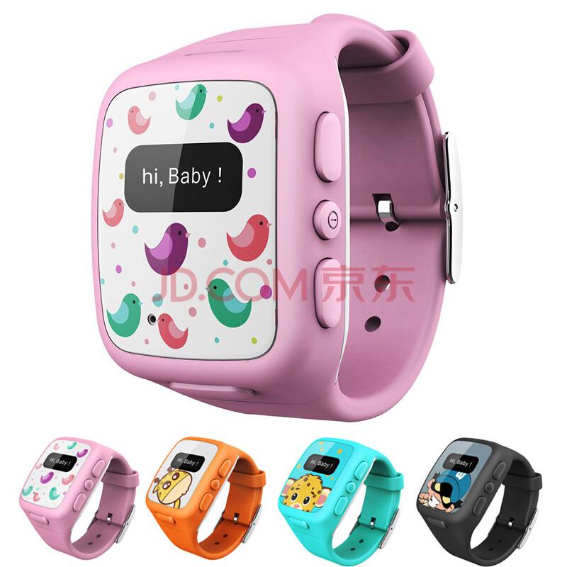 【卫小宝】卫小宝 儿童智能手表