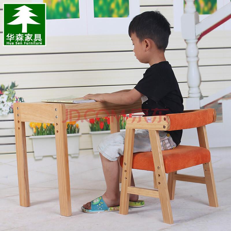 儿童学习桌椅套装 可升降幼儿园宝宝课桌椅