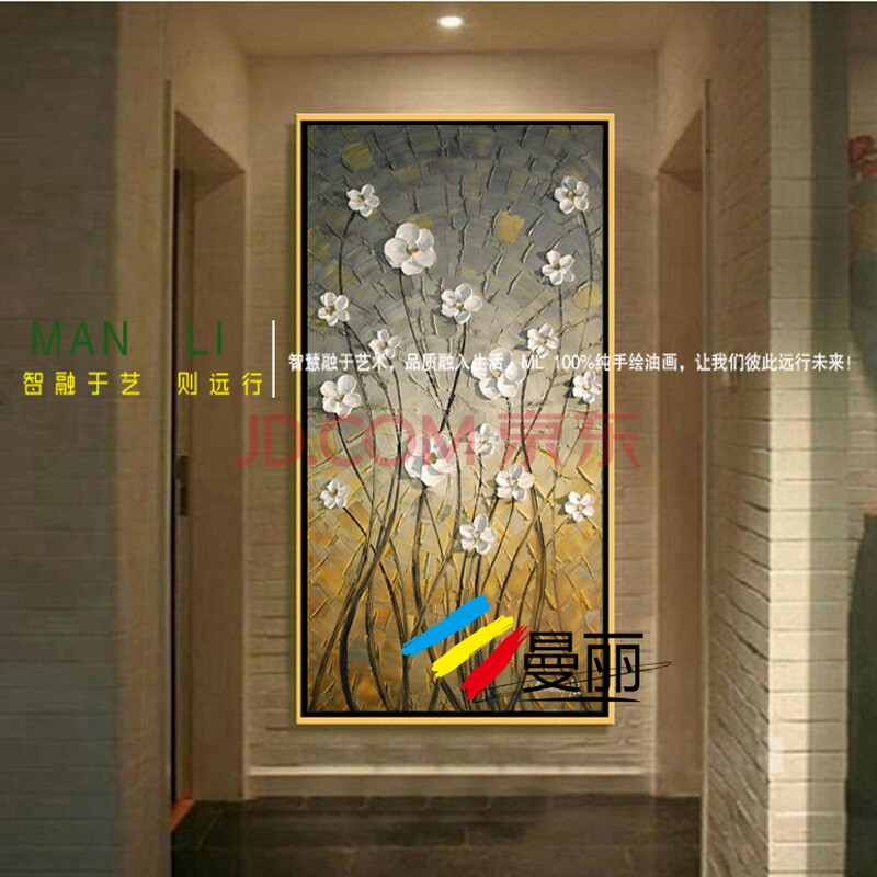 曼丽 手绘油画客厅卧室玄关走廊过道装饰画抽象画立体