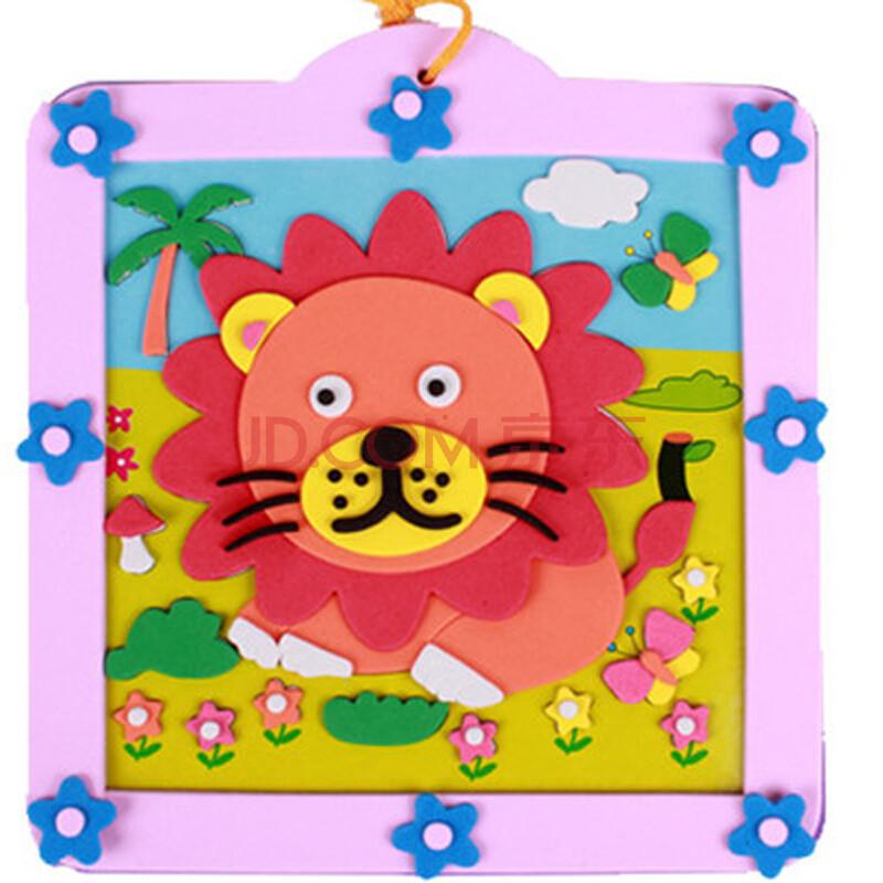 eva相框 幼儿园儿童贴画手工diy制作材料包3d立体贴纸