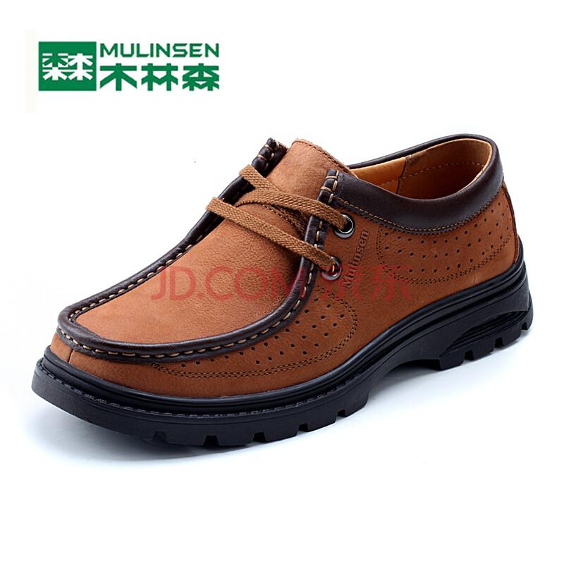 2014秋季新款 流行男鞋