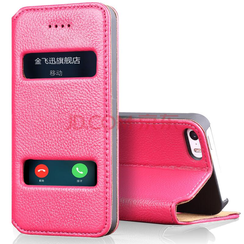 jfx红色手机套v红色壳真皮适用于iphone5/5s皮套5s枚苹果真皮日常用品、办公用品图片