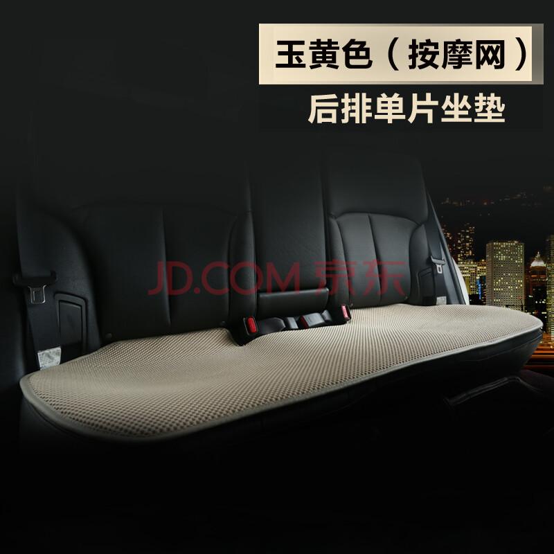黄色片五太狼_三狼3d透气按摩网座垫 免捆绑汽车坐垫 主驾驶座垫 单